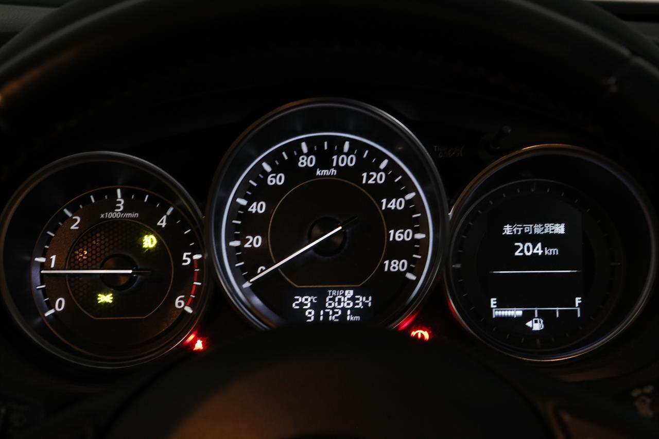 Mazda Atenza stock #32667