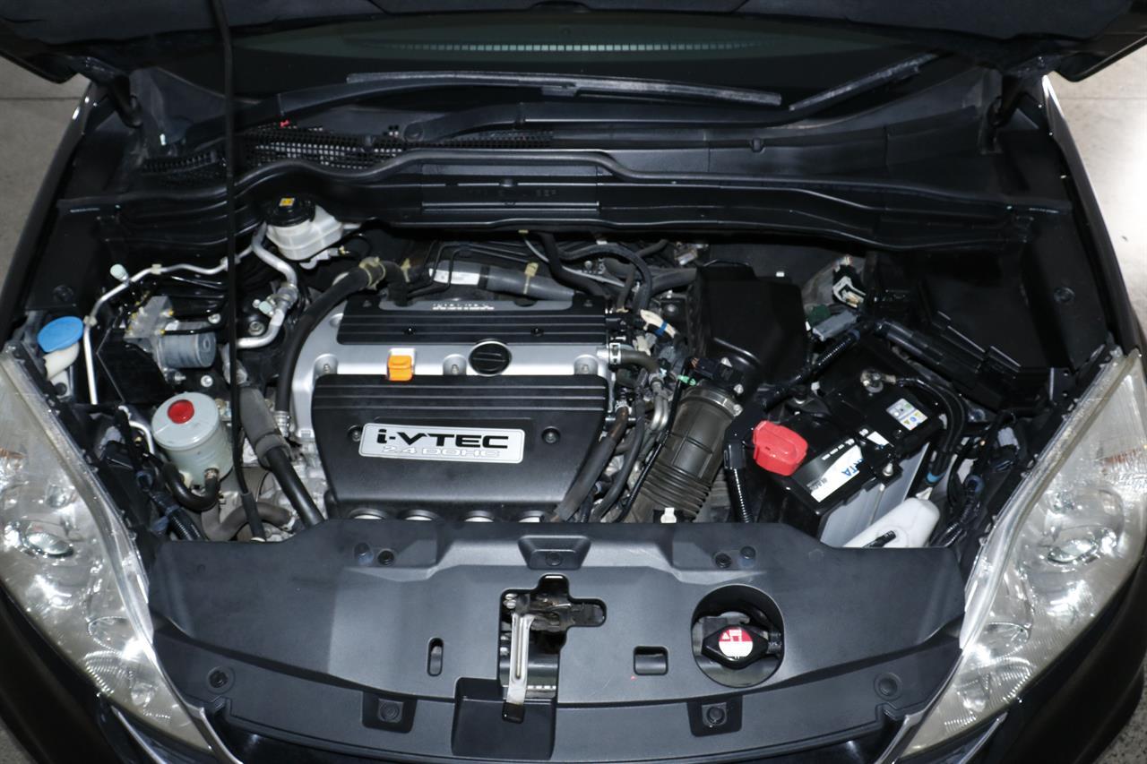 Honda CR-V stock #32727
