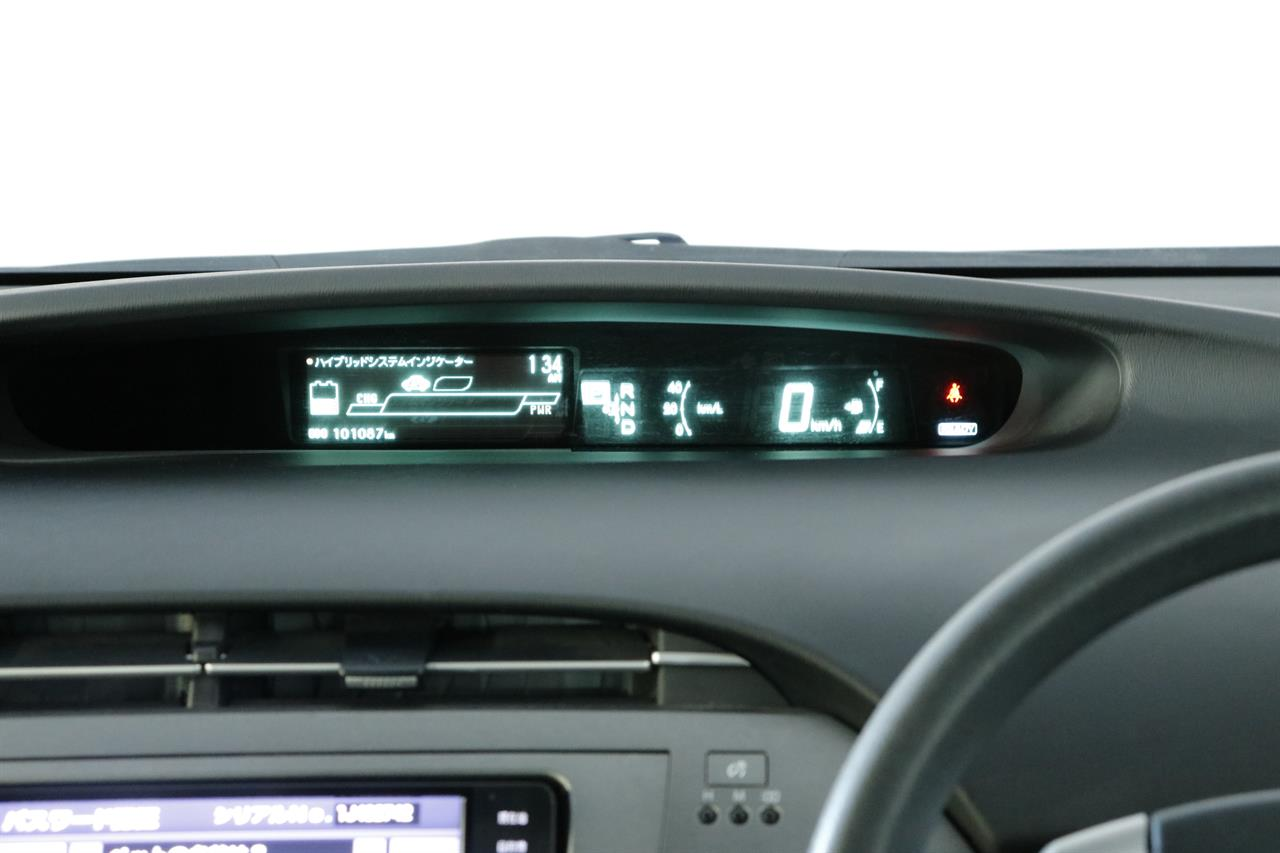 Toyota Prius stock #33453