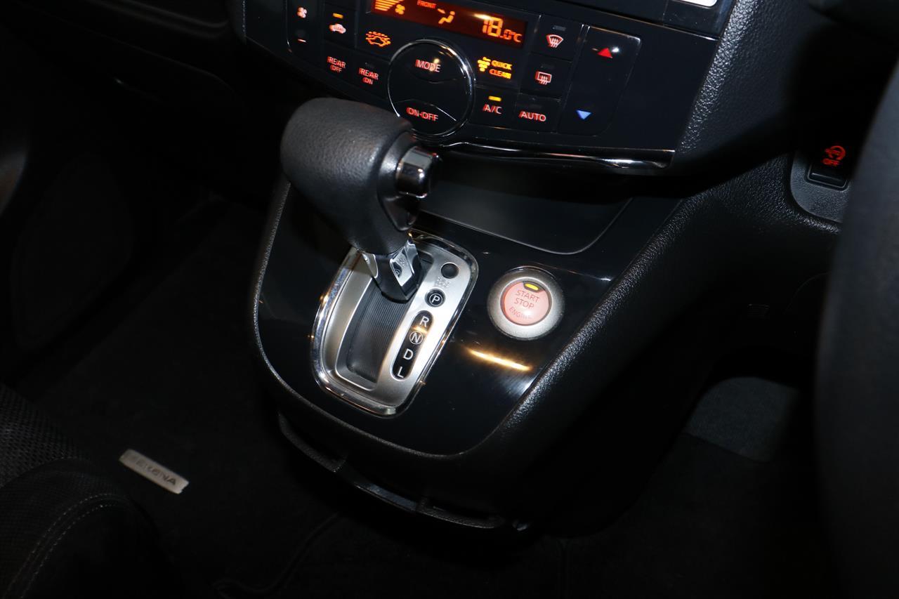 Nissan Serena stock #32630