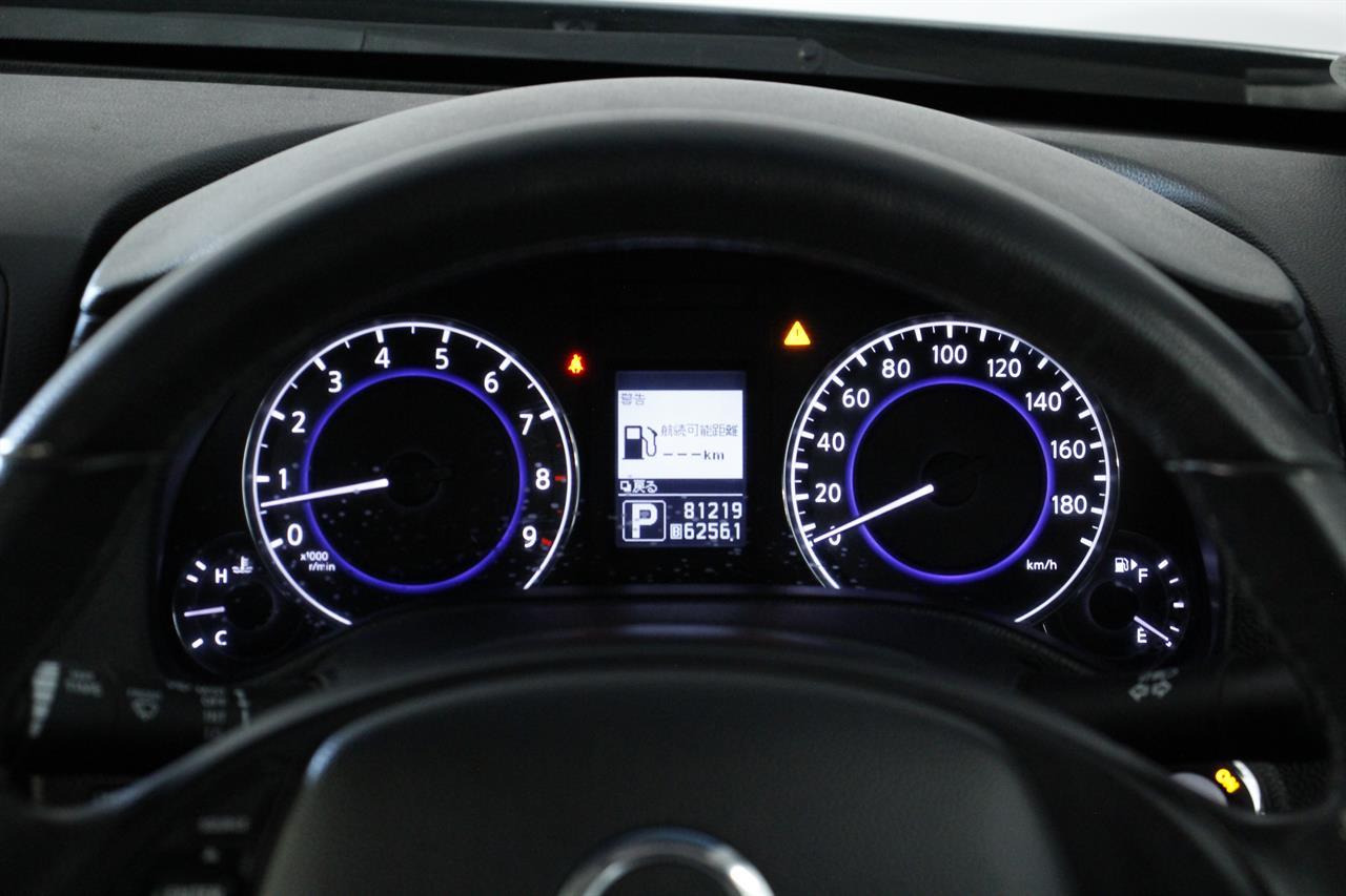 Nissan Skyline stock #34488