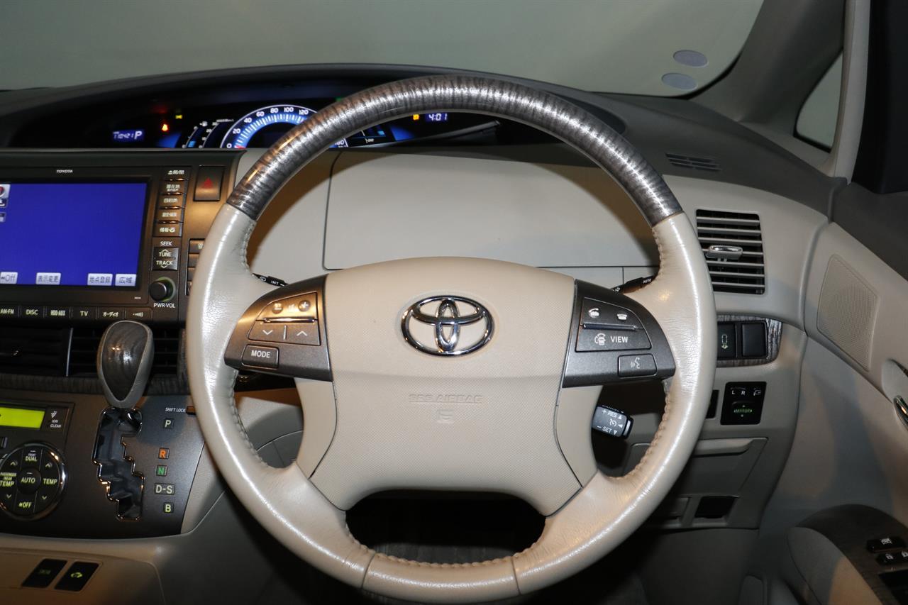 Toyota Estima stock #32741
