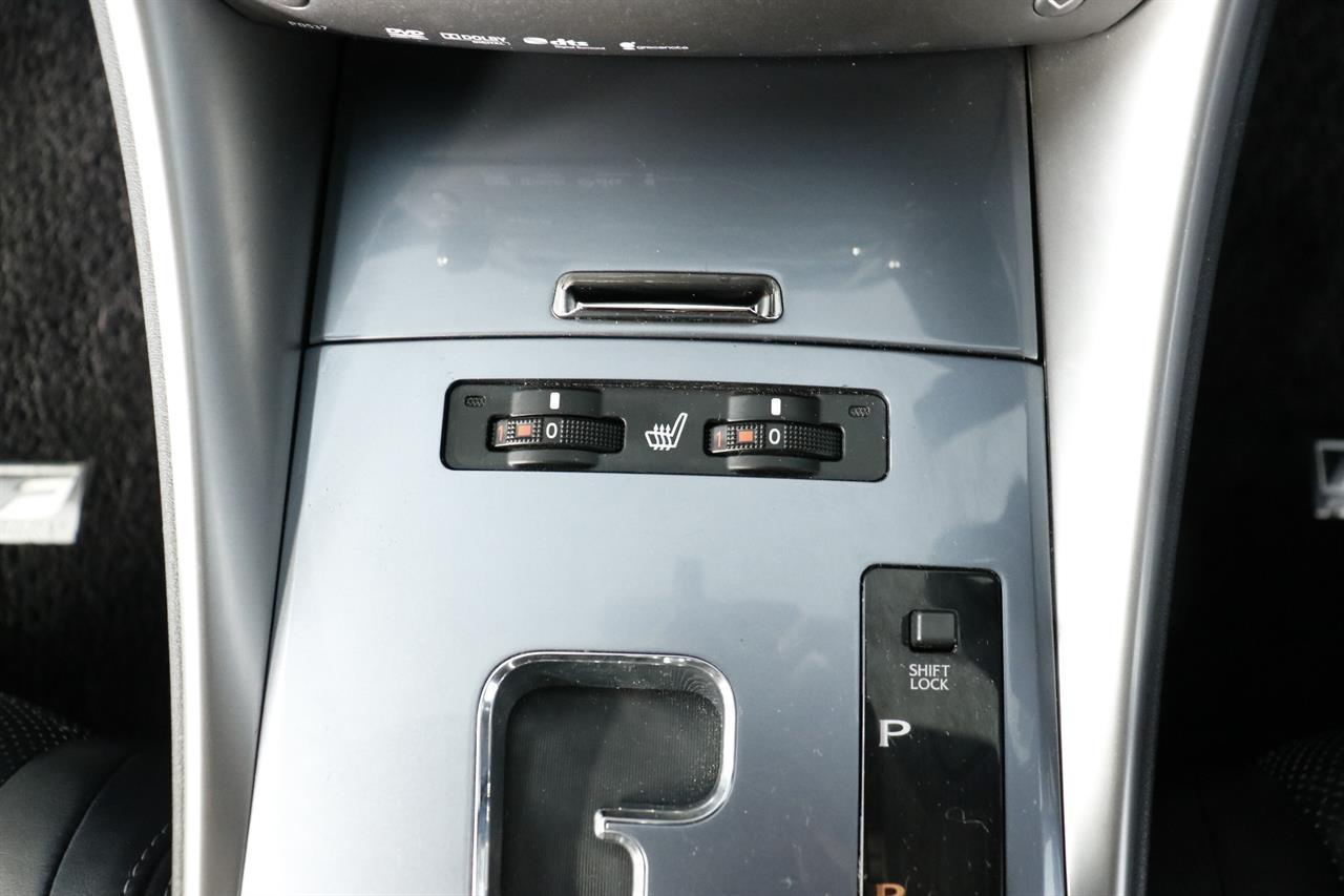 Lexus IS 250 stock #33791