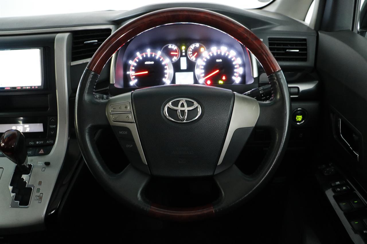 Toyota Vellfire stock #32558