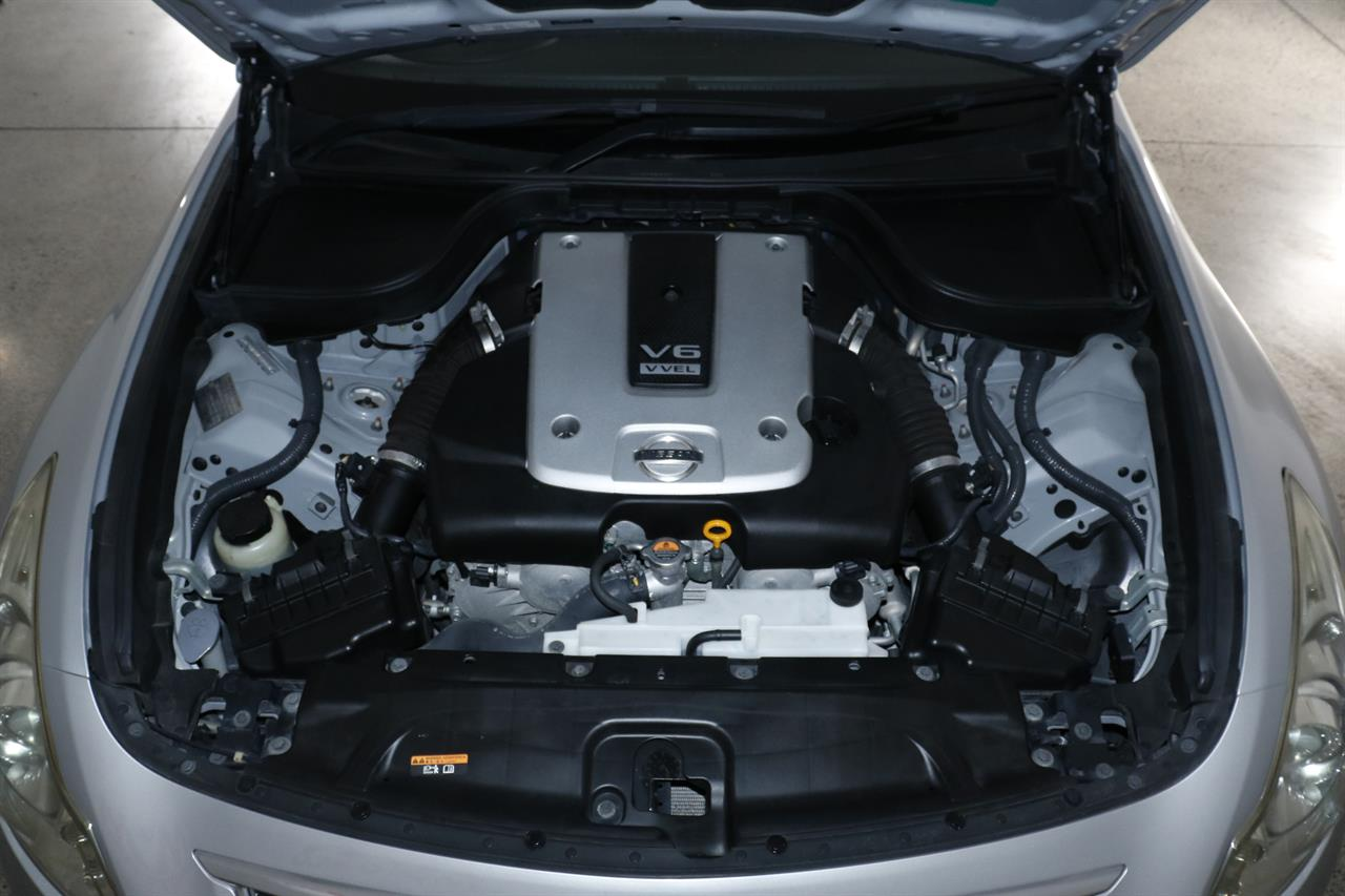 Nissan Skyline stock #32651