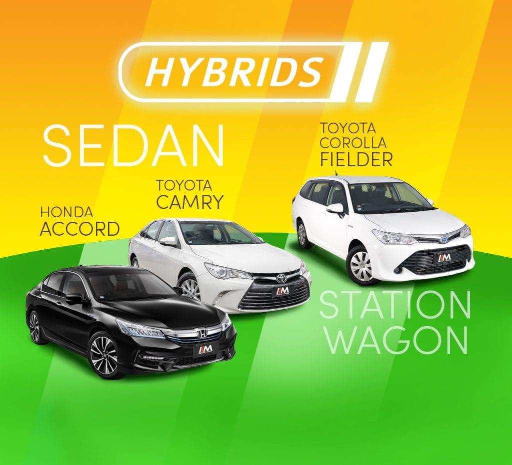 Hybrid promo panels